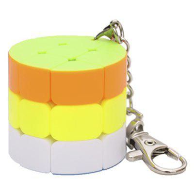 Qiyi Mini Cylindrical Cube with Keychain