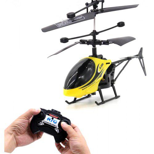 Qf810 2ch Rc Helicopter Suspension Toy Gift For Kids 7 04 Free