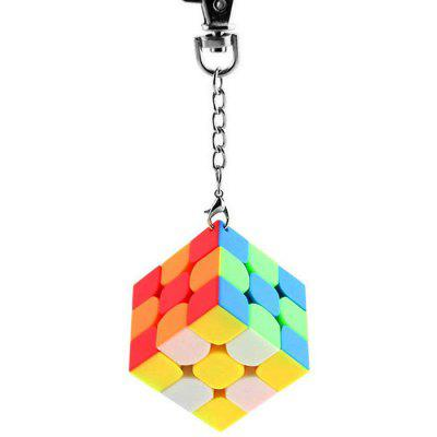3 x 3 Magic Cube Key Chain for Kids