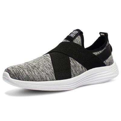 No Lace Air Mesh Sneakers for Men