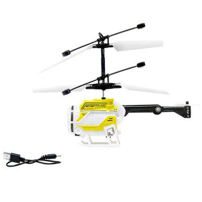 Kids Inductive Helicopter Suspension Flying Toy