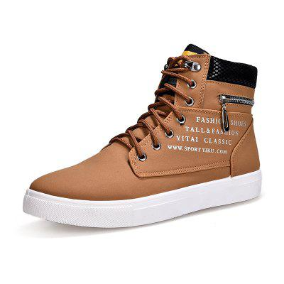 Stylish Letter Print High Top Ventilate Sneakers