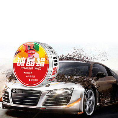 CHEJUREN Car Glossy Wax Layer Covering Surface Coating Film Care