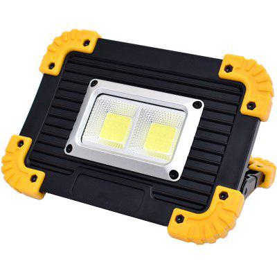 gm812 Outdoor Floodlight for Camping 20W