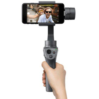 Gearbest $125 Coupon 'IT$THRCosmo' for DJI OSMO Mobile 2 Handheld Gimbal Stabilizer promotion