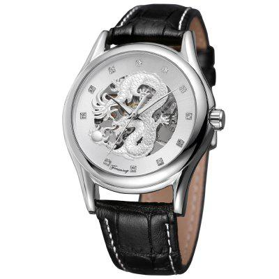 FORSINING Water-resistant Automatic Mechanical Watch