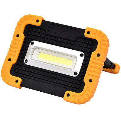 gm801 LED Outdoor Floodlight for Camping 20W