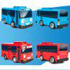 Kids Cute Cartoon Pullback Bus Toy 4pcs - MULTI