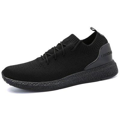 Men Stylish Breathable Anti-slip Woven Sneakers