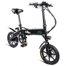 FIIDO D1 Folding Electric Bike Moped Bicycle E-bike - 7.8AH BATTERY (2 couleurs à choisir)