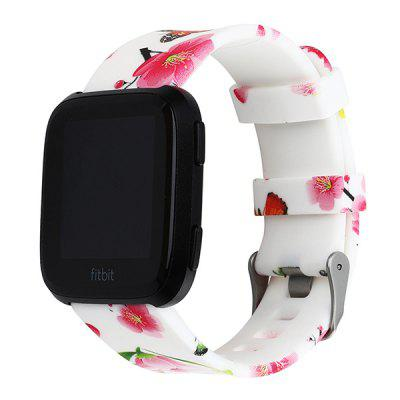 Small Size Printed Silicone Replacement Watch Band for Fitbit Versa