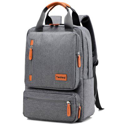 Fashion Canvas Student Backpack for Holding Stuff