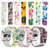 Small Size Printed Silicone Replacement Watch Band for Fitbit Versa - MULTI-G