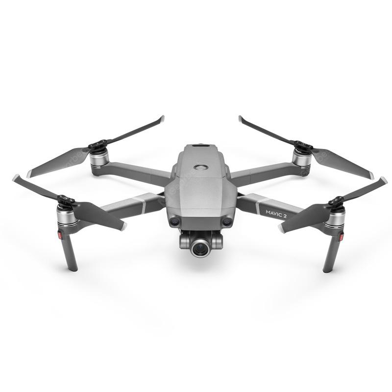 DJI MAVIC 2 Zoom RC Drone - GREY DJI MAVIC 2 ZOOM ONLY CHINA STANDARD PLUG
