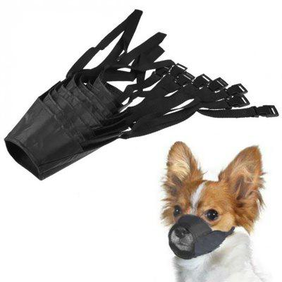 Pet Dog Mouth Cover Safety Mask