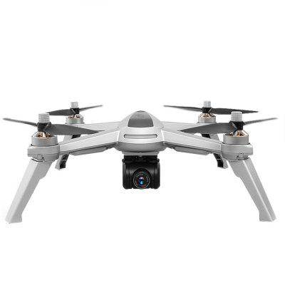 JJRC JJPRO X5 5G WiFi FPV RC Drone GPS Positioning Altitude Hold 1080P Camera - LIGHT GRAY WITH 1 BATTERY from Gearbest
