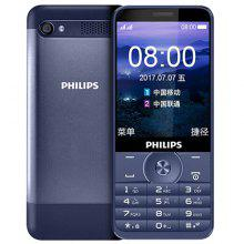 PHILIPS E316 2G Feature Phone English and Chinese Version