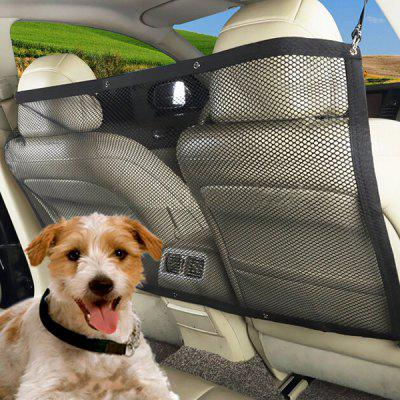 Automobile Pet Isolation Safety Protective Net