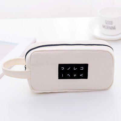 Simple Canvas Cosmetics Case Pencil Bag