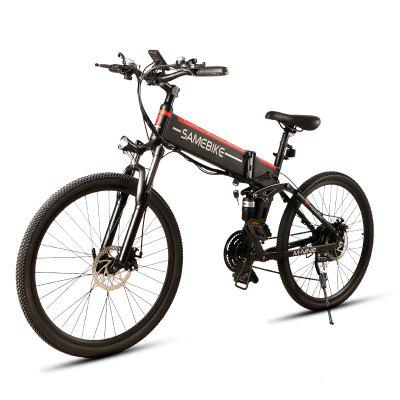 Samebike LO26 Smart Folding Moped Electric Bike E-bike Image