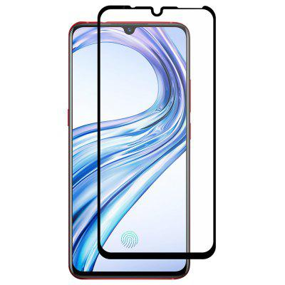 Hat - Prince 0.26mm 9H 2.5D Arc Full Screen Protector for Vivo X23