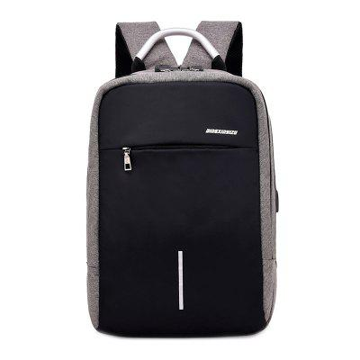 DINGXINYIZU 538 USB Rechargable Large Capacity Backpack / Waterproof Bag with Coded Lock