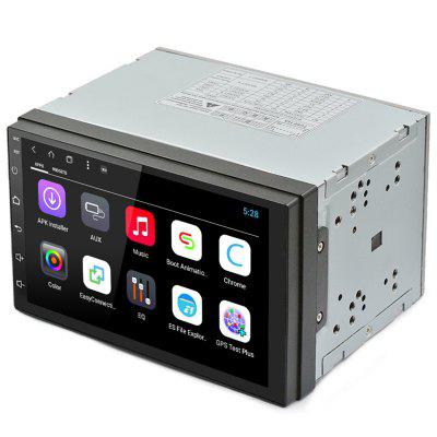 SP - AT2018 Universal 7.0 inch Dual Din Android 8.0 Car DVD Player