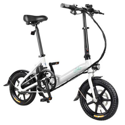 FIIDO D3 Mini Aluminum Alloy Smart Folding Electric Bike Image