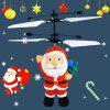 Children Electric Santa Claus Hand Induction Flying Aircraft Toys - SCARLET
