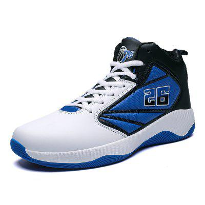 Trendy High Top Ventilate Sports Shoes for Men