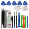 Multi-function Mobile Phone Repair Tool Set - MULTI