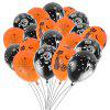12 inch Thick Latex Balloons Halloween Decoration 100pcs - MULTI