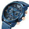 BAGARI 1695 Waterproof Male Quartz Watch - BLUE