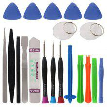 Multi-function Mobile Phone Repair Tool Set