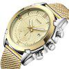 BAGARI 1671W Quartz Watch with Stainless Steel Band - MULTI-A