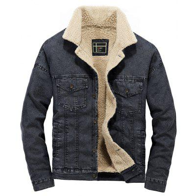 JOOBOX1 JOB - 18LGY001 Stylish Warm Denim Jacket