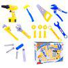 DIY Electric Simulation Repair Tool Set Pretend Play - YELLOW