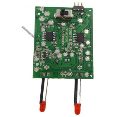 VISUO XS809S Receiver Board