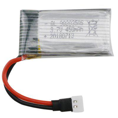 3.7V 450mAh LiPo Battery for GS - XXD158 RC Drone