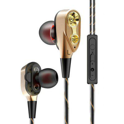 In-Ear Dual Dynamic Running Double Unit Four Speakers Enthusiast Hi-fi Wired Earphone