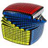 MoYu 15 x 15 x 15 Non-slip Puzzle Magic Cube - MULTI-A