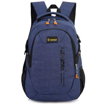 Casual Rucsac Nylon Wearable