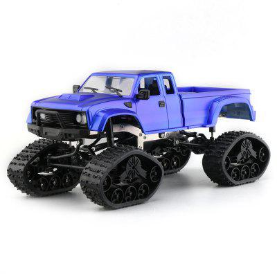 1/16 2.4G 4WD RC Car Military Truck