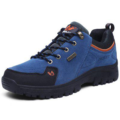 Men Outdoor Fashion Shock-absorbing Sneakers