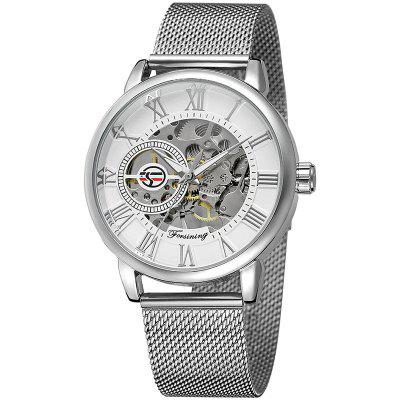 Forsining W090605 Men Hollow-out Mechanical Watch