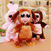 Ice Cream Electric Plush Dancing Magnetic Induction Toy - BROWN