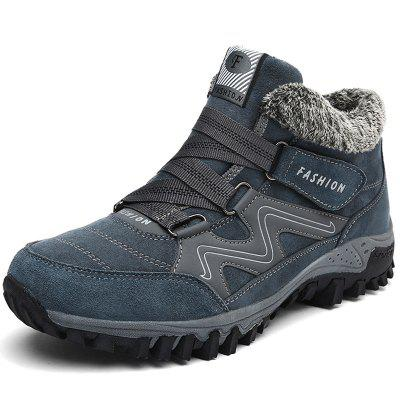 Men's High Big Yard Keep Warm Boots