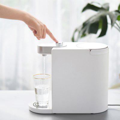 S2101 Minimalist Instant Heating Water Dispenser from Xiaomi Youpin