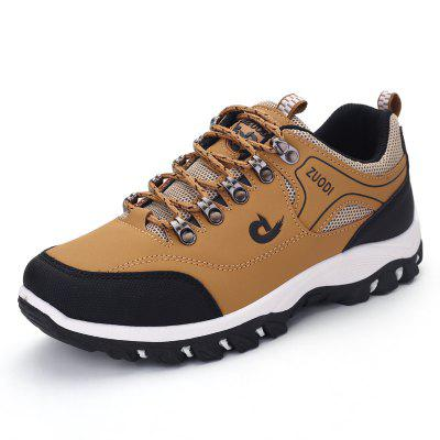 Men's Trendy Durable Comfortable Classic Anti-collision Sneakers