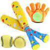 Enfants EVA Baseball Sports Set Set - JAUNE